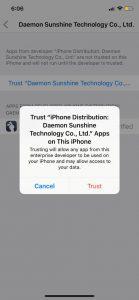 قم بالضغط على trust لإصلاح الخطأ داخل متجر tutuapp
