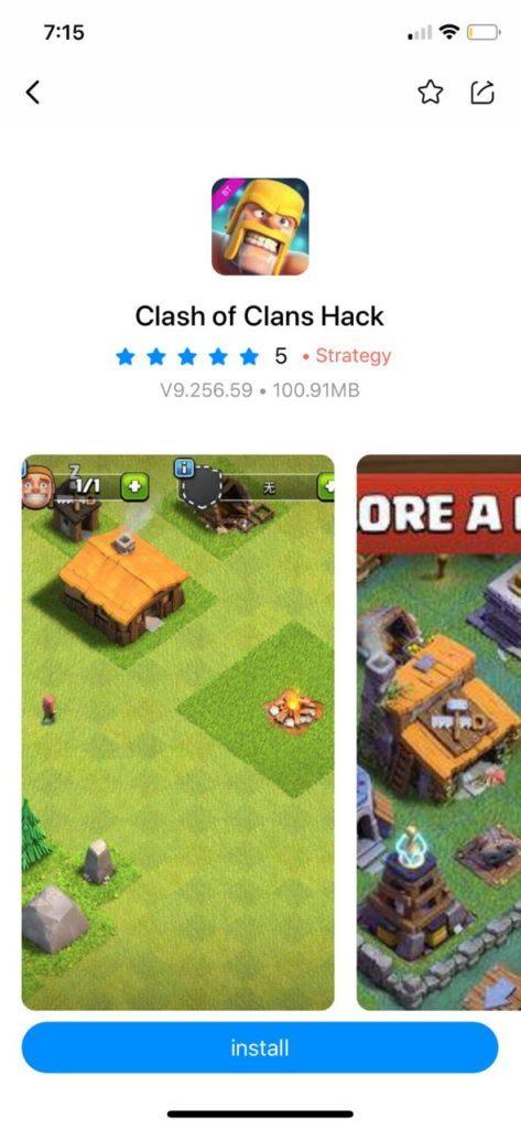 أضغط على تثبيت لعبة Clash of Clans Hack مهكرة للايفون