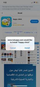 تثبيت Happy Chick للايفون بدون جيلبريك - من TuTuApp